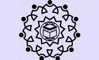 یازدهمین کنفرانس بین المللی وحدت اسلامی / تهران ـ 1377 ش