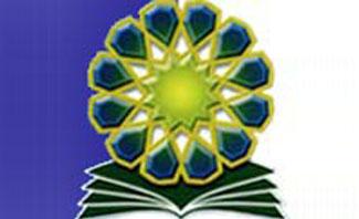 نوزدهمین کنفرانس بین المللی وحدت اسلامی / تهران ـ 1385 ش