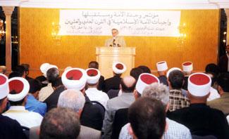 کنفرانس وحدت امت اسلامی / بیروت ـ 1378 ش