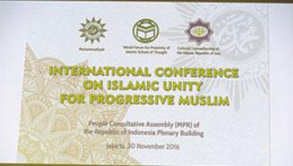 کنفرانس (وحدت اسلامی؛ ضرورت ها و چشم انداز آینده) / اندونزی ـ آذرماه 1395 ش
