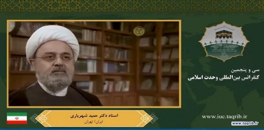 آیتالله تسخیری دارای تفکری اعتدالی بود   کنفرانس وحدت به نشانی برای جمهوری اسلامی تبدیل شده است