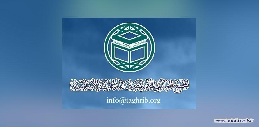 """إكتتاب المؤتمر الدولي الثاني والثلاثين للوحدة الاسلامية """"القدس محور وحدة الامة"""""""