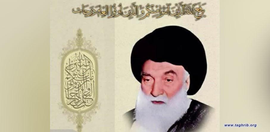 الامام البروجردي ( قدس سره) رائد من رواد التقريب ( 1292 - 1380 هـ )