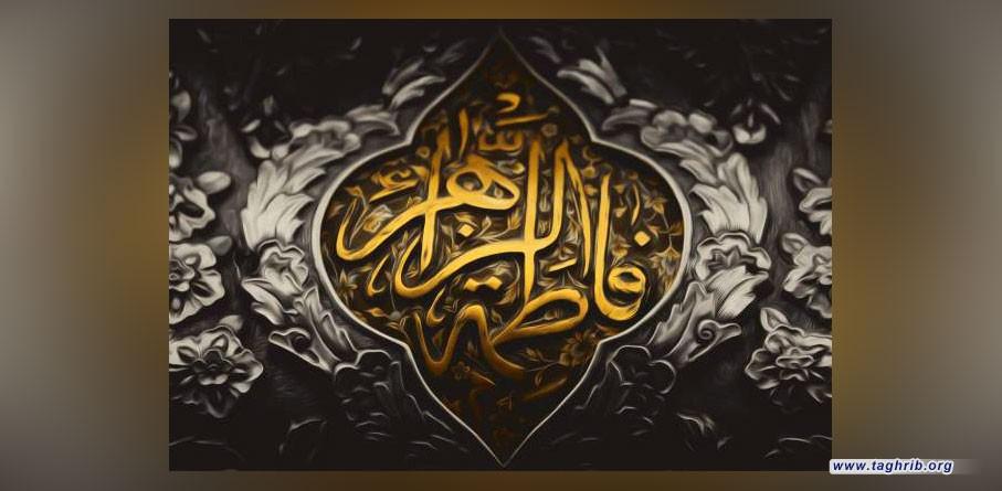 حدیث تقریبی | اطاعت از اهل بیت (ع) عامل وحدت اسلامی