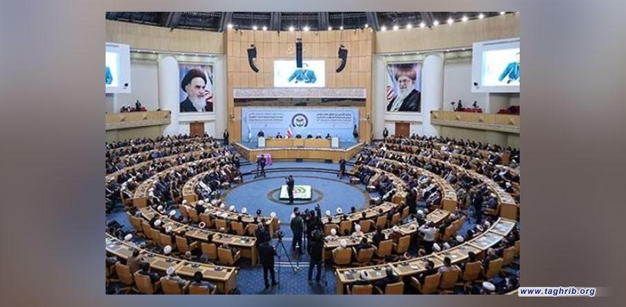 پایگاه اطلاع رسانی سی و چهارمین کنفرانس بین المللی وحدت اسلامی راه اندازی شد
