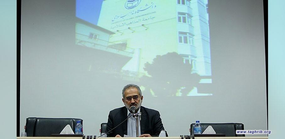 الدكتور سيد محمد حسيني في حفل التقديم: يجب أن نبذل جهدنا من أجل جامعة المذاهب الإسلامية لتحقيق أعلى التصنيفات الأكاديمية على مستوى العالم