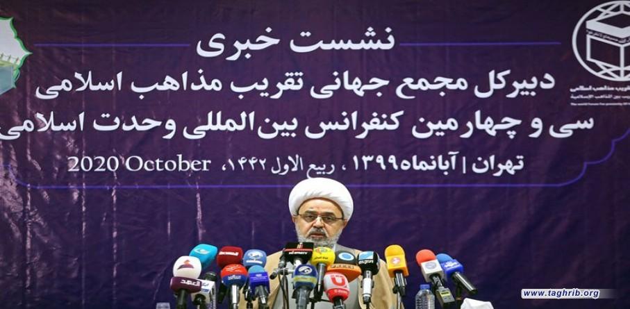 برگزاری غیر حضوری هفته وحدت | 350 شخصیت برجسته جهان اسلام سخنرانی خواهند کرد