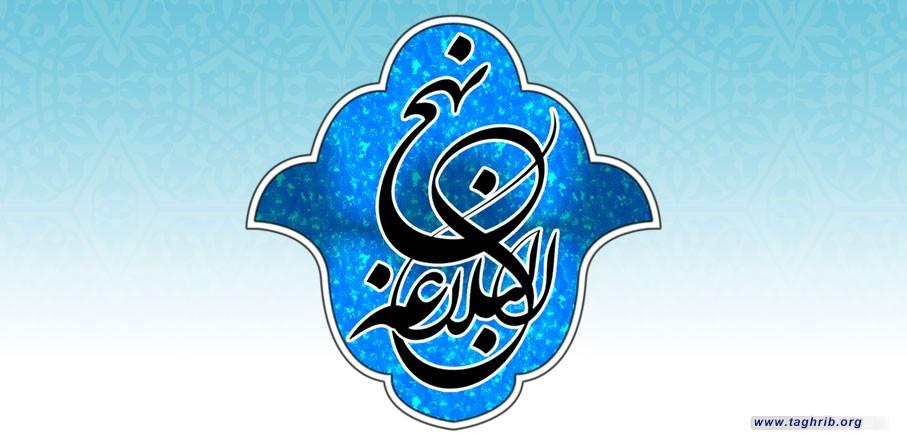 أصرح كلام للإمام علي عليه السلام حول المحافظة على الوحدة