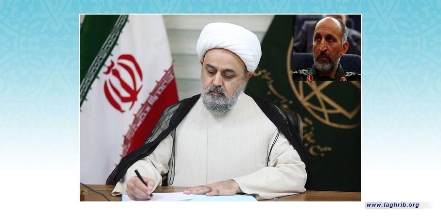 دبیرکل مجمع جهانی تقریب مذاهب اسلامی درگذشت سردار حجازی را تسلیت گفت