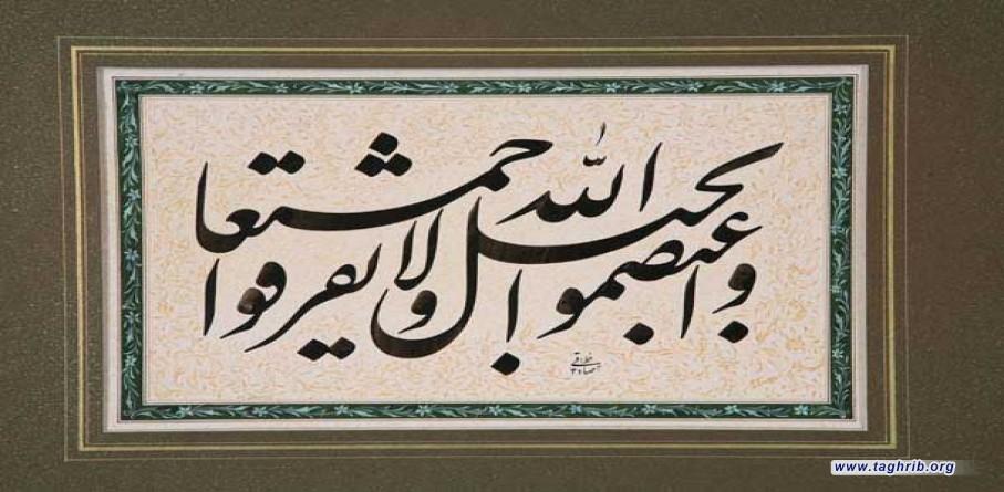 اندیشمند موریتانیایی: تعمیق اشتراکات فکری، گام مهم در مسیر رسیدن به کمال اسلامی است   وحدت و تقریب؛ مهمترین شاخصه امت اسلامی