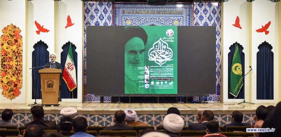 دکتر شهریاری در همایش بین المللی بزرگداشت امام خمینی (ره) در حرم رضوی: امام خمینی (ره) همواره بر وحدت مسلمین تأکید داشتند