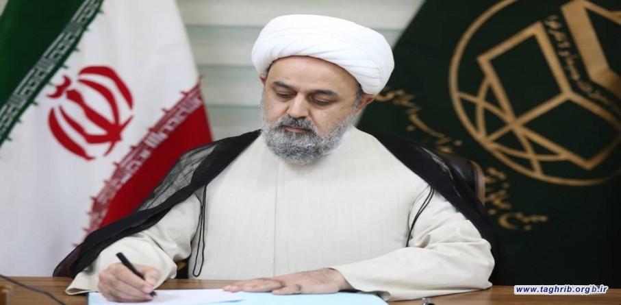 پیام تبریک دبیرکل مجمع جهانی تقریب مذاهب اسلامی به مناسبت عید سعید قربان