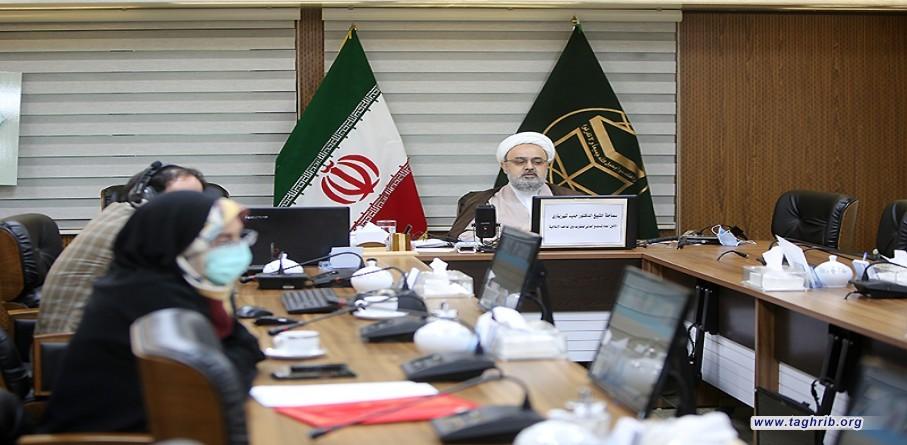 الاجتماع التشاوري للدول الأعضاء في منظمة التعاون الإسلامي