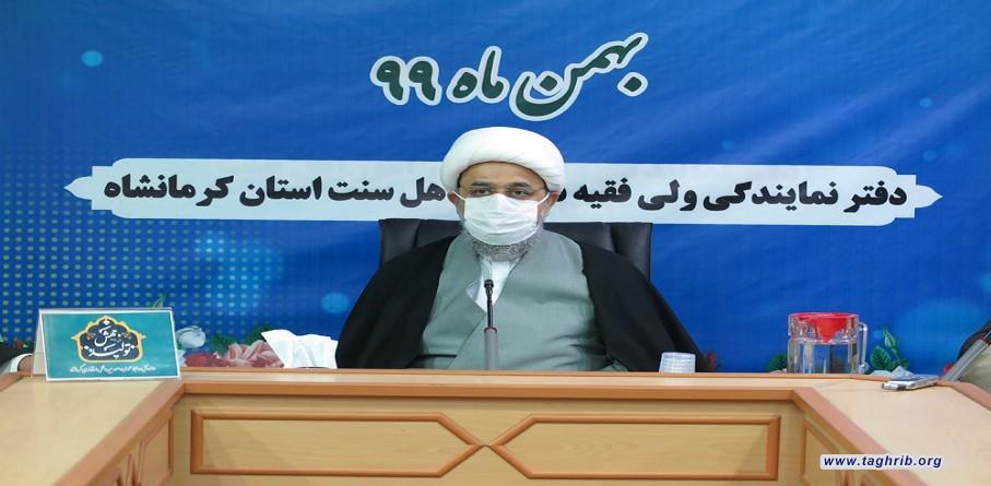 اجتماع الدكتور حميد شهرياري مع مديري الادارات والمؤسسات الثقافية في محافظة كرمانشاه
