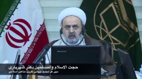 حجت الاسلام والمسلمین دکتر شهریاری   ایران